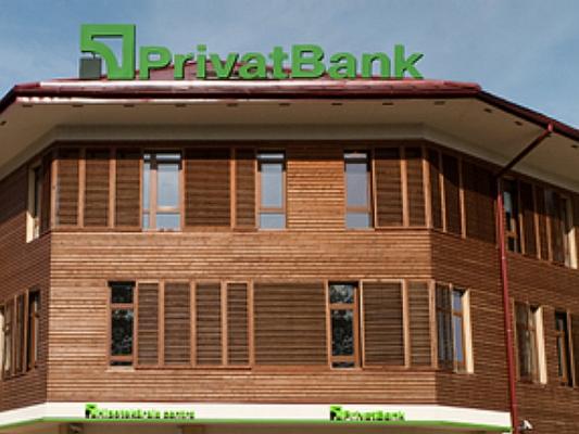 ВИталии банк Игоря Коломойского подозревают вотмывании денежных средств